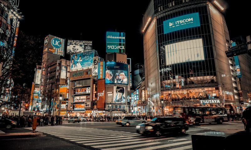 Que voir à Tokyo en 3 jours: guide pour les touristes